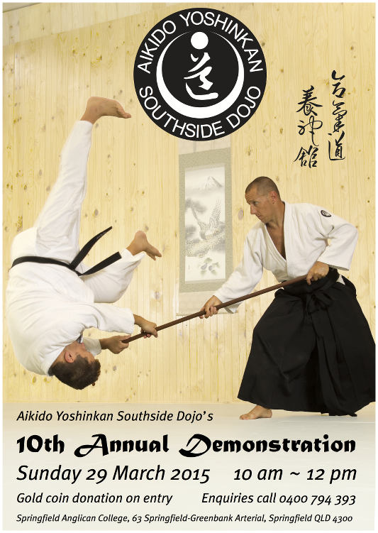 10th annual demonstration, 29th March 2015